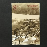 ◆◆◆China 2002  Yellow River Dams    $8    USED  AA4454 - 1949 - ... República Popular