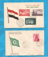 XV   AKTION AUSFERKAUF  UAR EGIPTO    INTERESSANT - Covers