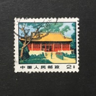 ◆◆◆CHINA 1971 Agriculture Building, Canton   2F   USED  AA4461 - Usati