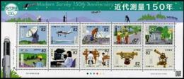 Japan 2019 Modern Survey 150th Anniversary Stamp Sheetlet MNH - Nuovi