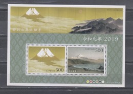Japan 2019 Painting — Mountain Fuji Special New Year MS/Block MNH - Unused Stamps