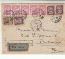 Indochina / Airmail / France - Frankreich