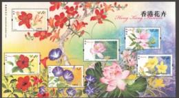 2007- Fleurs De Hong Kong Bloc Feuillet De 6 Timbres  ** - 1997-... Chinese Admnistrative Region