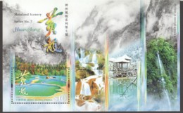 2008- Paysage De Huanglong  Bloc Feuillet ** - 1997-... Chinese Admnistrative Region