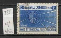 Cambodge - Kambodscha - Cambodia 1970 Y&T N°255 - Michel N°283 (o) - 1r éducation - Cambodia