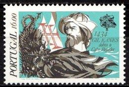 Portugal SG. 1974 Postfrisch (6823) - 1910-... Republic