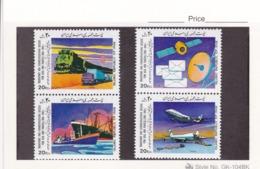 Iran 1989   SC#2355-58    MNH - Iran