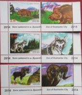 Tajikistan  2014   Fauna  2 V + Label   Perforated   MNH - Tajikistan
