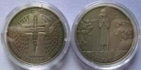 "Ukraine - 5 Grivna Coin 2007  ""Holodomor – Genocide Of The Ukrainian People"" UNC - Ucraina"