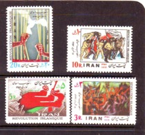 Iran 1979   SC#2000-2003    MNH - Iran