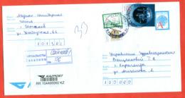 Kazakhstan 2008. Registered Envelope Is Really Past Mail. Space. - Kazakhstan
