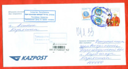 Kazakhstan 2008. Registered Envelope Is Really Past Mail. Stamp From Block. - Kazakhstan