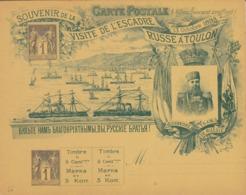Carte Postale Sage Visite De L'escadre Russe à Toulon Neuve Papier Jaune - Ganzsachen