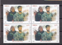 Iran 2018   Mohsen Hojaji  BLOCK Set   MNH - Iran