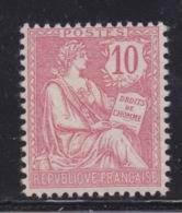 FRANCE - MOUCHON N°124 Neuf TB. - 1900-02 Mouchon