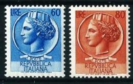 Italia Nº 654/5 Nuevo* Cat.54,50€ - 1946-60: Nuevos
