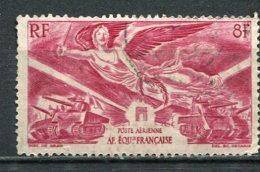 AEF - Yv.  PA  N°  43  (o)  Victoire Cote 0,85 Euro BE - A.E.F. (1936-1958)