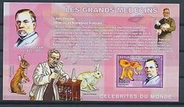 Congo Louis PASTEUR Mushrooms Champignons Rabbit Lapin Imperf - Louis Pasteur