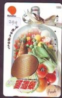 MUSHROOM CHAMPIGNON SETA Fungo Paddestoel (299) - Fleurs
