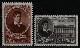 Russia / Sowjetunion 1948 - Mi-Nr. 1295-1296 ** - MNH - Stassow (I) - 1923-1991 UdSSR