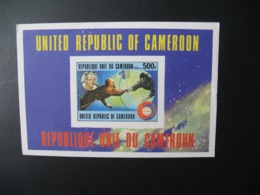 Cameroun  1977  épreuve De Luxe N°  B 14  Bloc  Coopération Spatiale USA - URSS - Espace