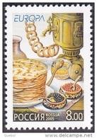 CEPT / Europa 2005 Russie N° 6878 ** La Gastronomie - Europa-CEPT