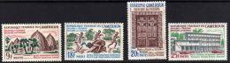 Cameroun  N° 409 / 12  X  Folklore Et Tourisme Les 4 Valeurs Trace De Charnière Sinon TB - Camerún (1960-...)