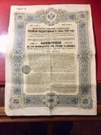 Gt  Impérial  De  Russie  Emprunt  Russe  5%  1906 -------Obligation  De  187,50 Roubles - Russie