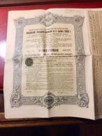 Gt  Impérial  De  Russie  Emprunt  Russe  4 1/2 % De  1909  -------Obligation  De  187,50 Roubles - Russie