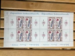 1964 Philatec Paris Côte 300€ Mise à Prix 1€ - Sheetlets