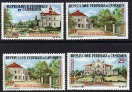 Cameroun  N° 425 / 28  X  5ème Anniversaire De La Réunification.  Les 4 Valeurs Trace De Charnière Sinon TB - Cameroon (1960-...)