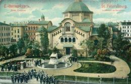 RUSSIE RUSSIA , SAINT PETERSBOURG  La Maison De Ssuworow - Russia