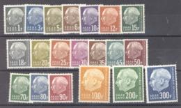 Sarre  :  Yv  391-40  * - Unused Stamps
