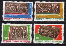 Cameroun  N° 451 / 54  XX Arts Camerounais.  La Série Des 4  Valeurs  Sans Charnière TB - Cameroon (1960-...)