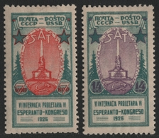 Russia / Sowjetunion 1926 - Mi-Nr. 311-312 A * - MH - Esperanto (I) - Neufs