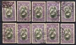 SIAM THAILAND 1912, Yvert 111, Roi Vajiravudh, 1 Valeur X 10 Exemplaires, Oblitérés / Used. R1627c - Thaïlande