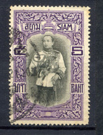 SIAM THAILAND 1912, Yvert 111, Roi Vajiravudh, 1 Valeur, Oblitéré / Used. R1629indA - Thaïlande
