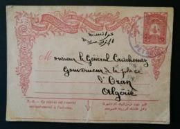 Turquie.Entier Avec Cachet Petritch.Pour Oran Algérie - 1858-1921 Ottoman Empire