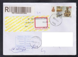 REPUBLIC OF MACEDONIA, R-COVER, # 860 - GREAT MOTHER TERRACOTA ARCHEOLOGY ** - Archäologie