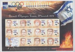 Sierra Leone   Israeli Olympic Team München 1972 Souvenir Sheet MNH/** (LAR-H55) - Estate 1972: Monaco