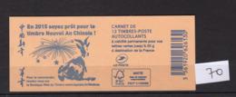 Carnets Marianne De CIAPPA,N° 858 C7   12 Timbres , Lettre Verte - Carnets