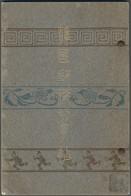 "Korea: 1905, Official Presentation Album No.1 ""Kankokuyubinkittejo = Korea Stamp Album"", Size 152 X - Korea (...-1945)"