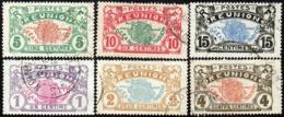 Réunion Obl. N°  56 à 61 - Réunion - Carte De L'ile - Oblitérés