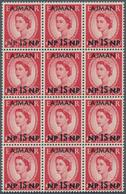 Vereinigte Arabische Emirate -   Besonderheiten: 1957 (ca.), ESSAYS Of The British Postal Agency Wit - Ver. Arab. Emirate