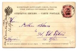 Russia  1877 Postcard - Storia Postale