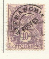 PIA - FRA - 1922-47 : Francobollo Tipo BLANC, Preannullato  - (Yv 43) - 1900-29 Blanc