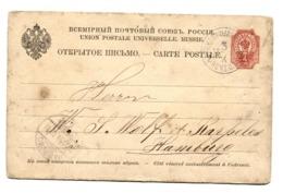 Russia  188? Postcard - Storia Postale