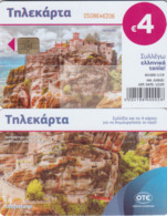 GREECE - Meteora (Puzzle 3/4, 4€), Tirage 60.000, 01/19, Used - Griekenland