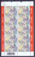 Belgie - 2004 - OBP -  ** 3288 PL 2 - Belgische Jazz ** - MNH - Belgique