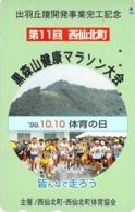 SPORT - ATHLE - ATHLETISME COURSE A PIED - RUNNING - MARATHON - TELECARTE JAPON - Sport